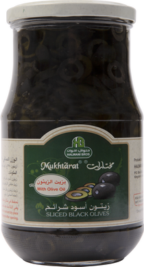 Mukhtarat Sliced Black Olives