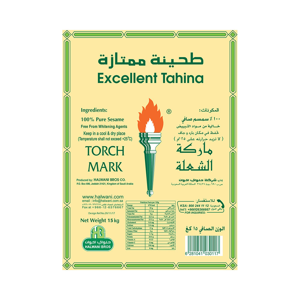 Finest Tahina Torch Tin